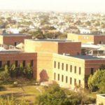 Universidad de Lahore